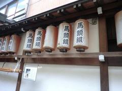 2013.02.24.yamazakura5.JPG