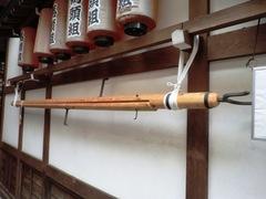 2013.02.24.yamazakura6.JPG