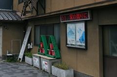 2013.04.06.annei8.JPG