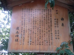 2013.04.06.itsukushima2.JPG
