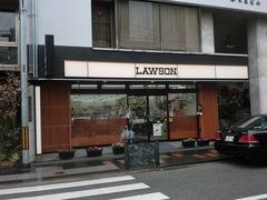 2013.04.06.rakuenkouji17.JPG