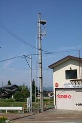 2013.06.09.yokkamachi1.JPG