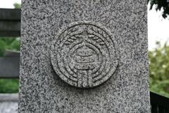 2013.06.16.mimeguri3.JPG