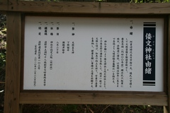 2013.08.13.hidori19.JPG