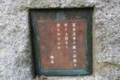2013.08.13.morioka15.JPG