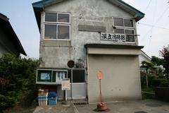 2013.08.14.hadachi2.JPG