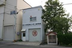 2013.08.14.mishimasho2.JPG