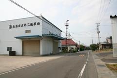 2013.08.14.mishimasho6.JPG