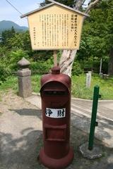 2013.08.14.nakano4.JPG