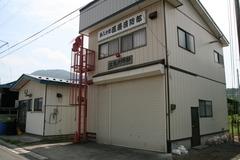 2013.08.14.nuruyu4.JPG