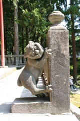 2013.08.15.iwakiyama17.JPG