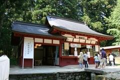 2013.08.15.iwakiyama4.JPG