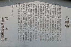 2013.08.15.niioka21.JPG