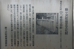 2013.08.15.shirohachiman14.JPG