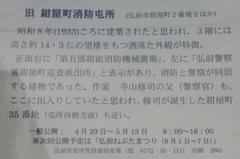 2013.08.16.konnya9.JPG