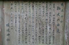2013.12.30.aritoushi22.JPG