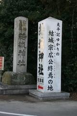 2013.12.30.yuuki3.JPG