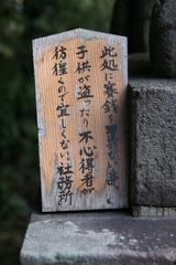 2013.12.31.kamayama10.JPG