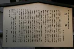2014.04.08.hirakawa16.JPG