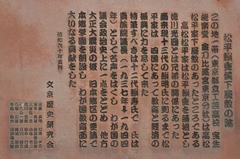 2014.04.08.kotohira2.JPG