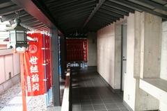 2014.04.08.tsukudo21.JPG