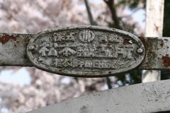 2014.04.19.iwahara6.JPG