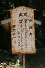 2014.05.04.ikara4.JPG