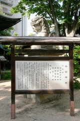 2014.05.27.yohashira7.JPG