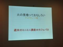 2014.07.05.1.JPG