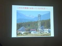 2014.07.05.2.JPG