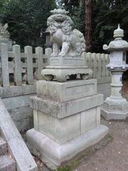 2014.12.12.ooshiro16.JPG