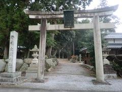 2014.12.12.ooshiro4.JPG
