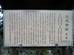2014.12.12.ooshiro5.JPG