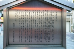 2014.12.13.sumiyoshi8.JPG