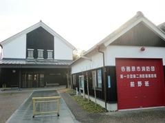 2014.12.31.maeno12.JPG