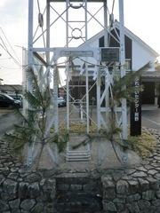 2014.12.31.maeno4.JPG