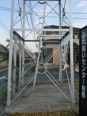 2014.12.31.maeno9.JPG