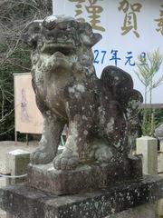 2014.12.31.ooyamato14.JPG
