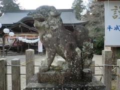 2014.12.31.ooyamato18.JPG