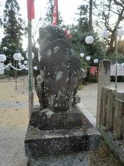 2014.12.31.ooyamato22.JPG