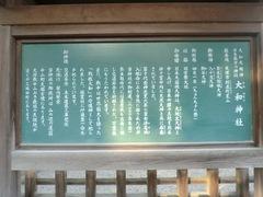 2014.12.31.ooyamato3.JPG