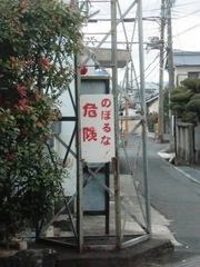 2015.01.01.4.JPG