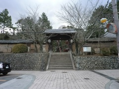 2015.01.01.niukanshoubu2.JPG