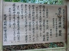 2015.01.01.niukanshoubu8.JPG