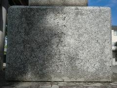 20150504adachi5.JPG