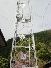 20150504akawa3.JPG