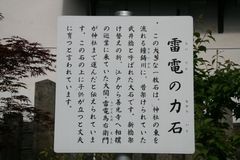 20150504takei25.JPG