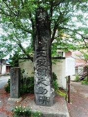 20150504tamagaki4.JPG