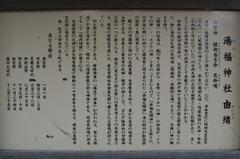 20150504yufuku3.JPG