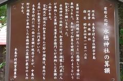 20150608mizuho5.JPG
